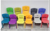 תמונה של כסא יצוק
